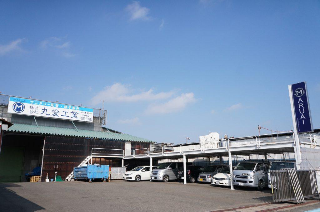 南山田工場  土地敷地  1,386㎡    工場  465㎡